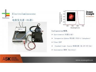 【微光譜應用】探究不同測試方法在電致發光器件表徵中的不同