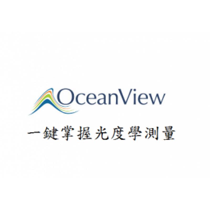 【OceanView教程】一鍵掌握光度學測量