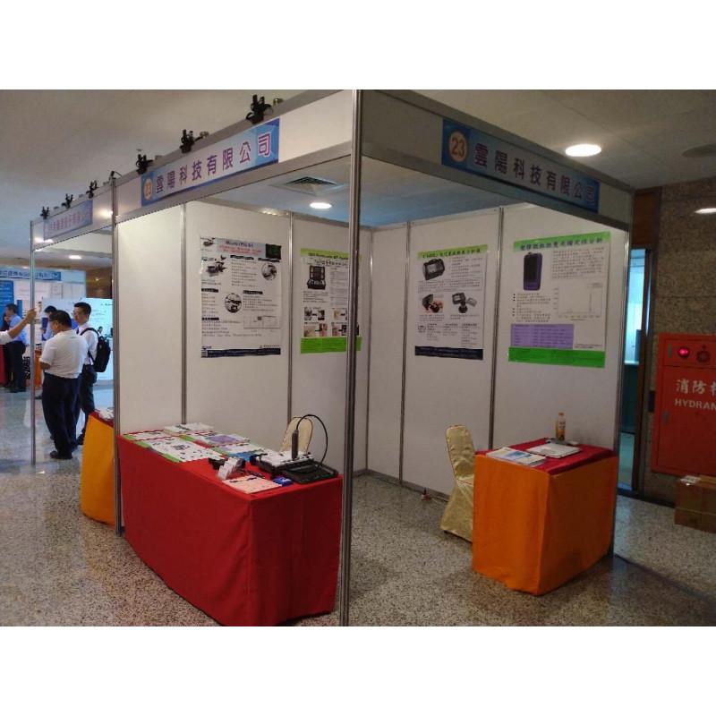 2019 5/16~17日環境分析化學研討會暨儀器展