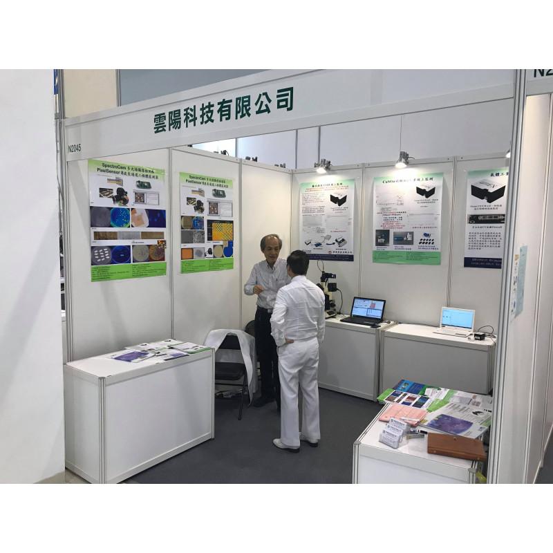 2019年3月29日~4月1日 高雄自動化工業展in高雄展覽館