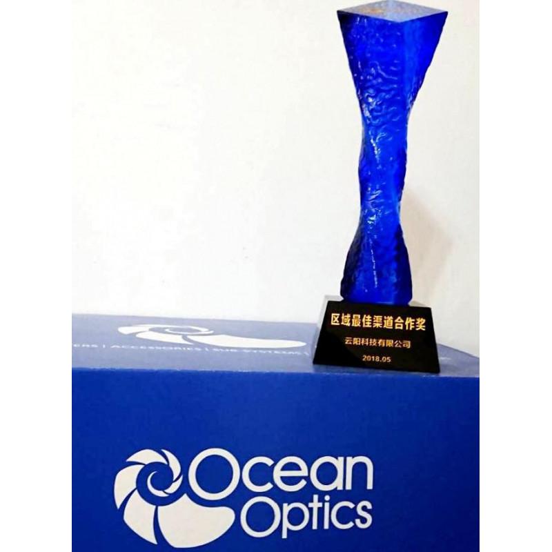 雲陽科技-海洋光學頒發區域最佳渠道合作獎