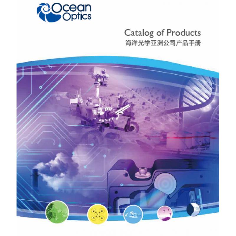 海洋光學目錄