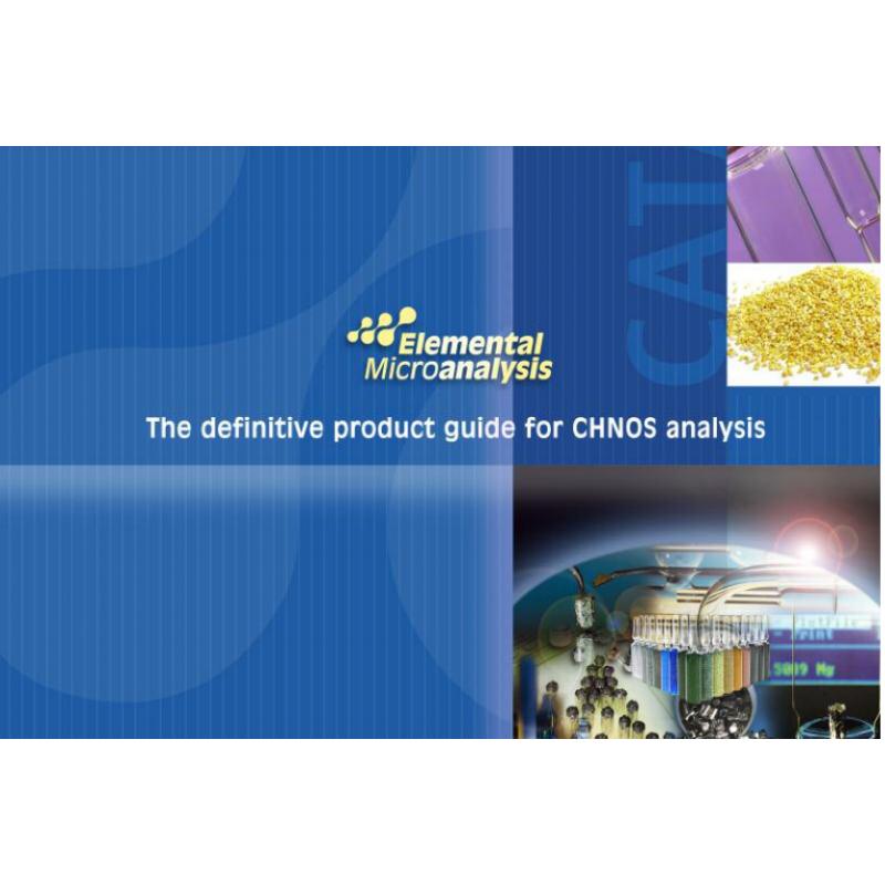 Micro(CHN/O/S)-微量樣品的碳氮氫硫氧元素分析儀耗材